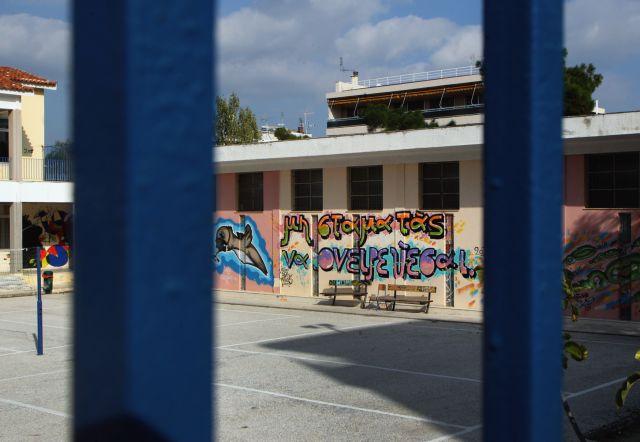 Σχολεία : Σενάρια για επαναλειτουργία γυμνασίων και λυκείων την 1η Φεβρουαρίου | to10.gr
