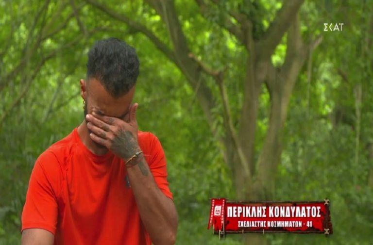 Περικλής Κονδυλάτος : Ξεσπά σε κλάματα και κατηγορεί την Κάτια Ταραμπάνκο «Δεν έχει δικαιολογία»   to10.gr