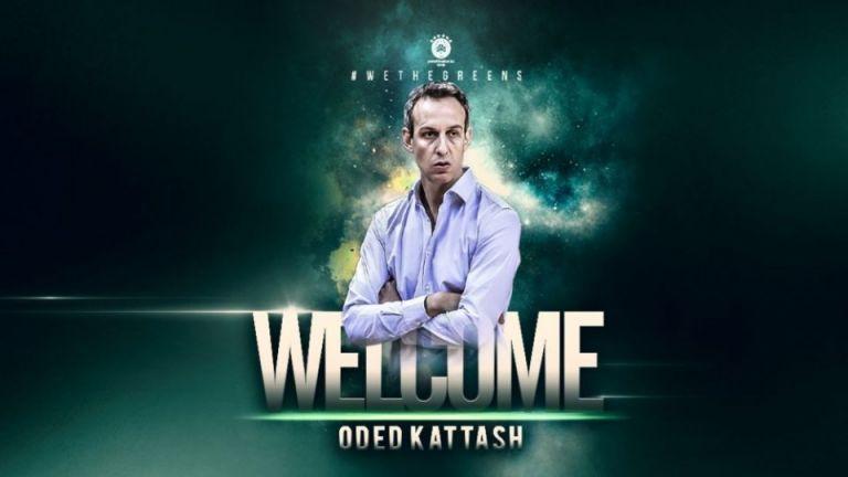 Επίσημο : Προπονητής του Παναθηναϊκού ο Κάτας | to10.gr