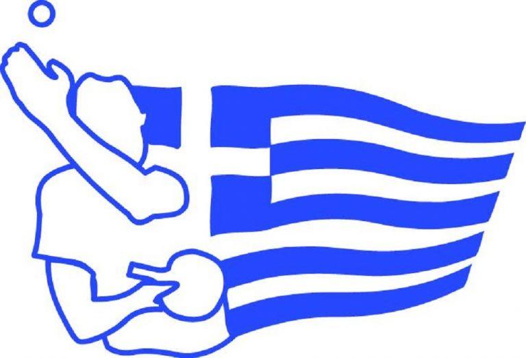 Ανακοίνωση της Ε.Φ.Ο.Επ.Α. για δημοσίευμα   to10.gr