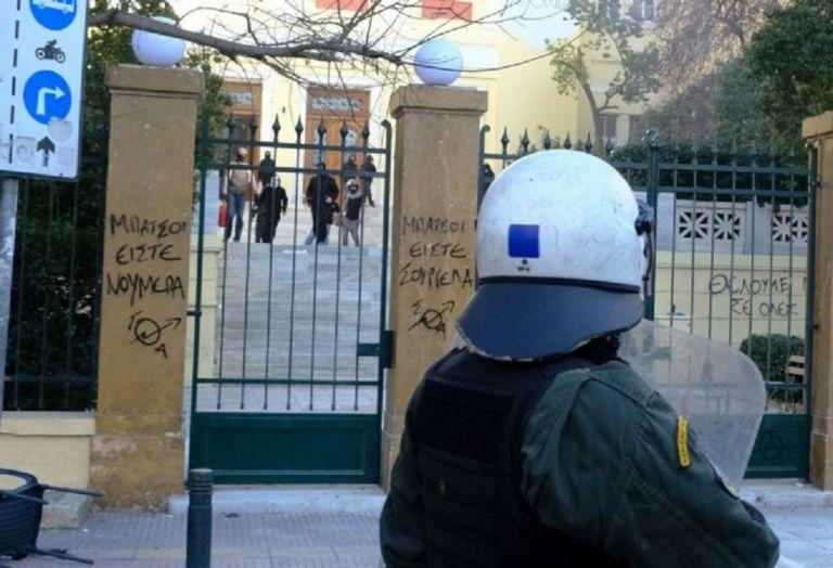 Προσλήψεις 1.000 ειδικών φρουρών για την φύλαξη των ΑΕΙ | to10.gr