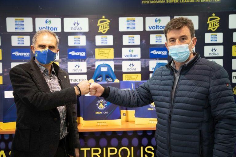 Ο Αστέρας Τρίπολης πρόσφερε μάσκες σε σχολεία της πόλης (vid)   to10.gr