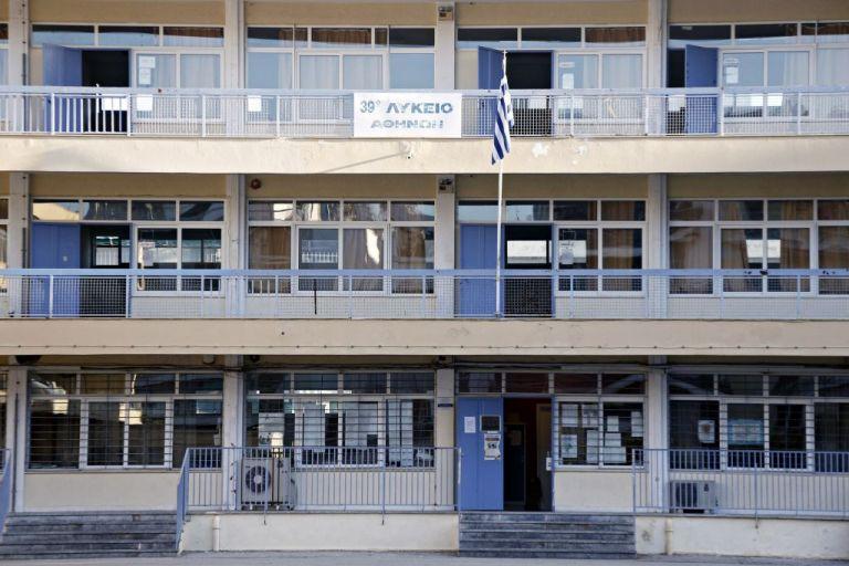 Lockdown : Τα επόμενα βήματα για το άνοιγμα της χώρας – Οι ημερομηνίες «κλειδιά» για γυμνάσια, λύκεια και εστίαση   to10.gr