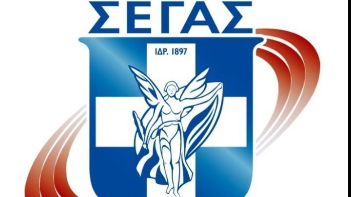 Στο πλευρό της Μπεκατώρου και ο ΣΕΓΑΣ   to10.gr