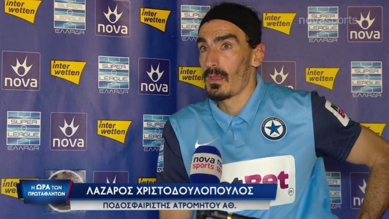 Ξέσπασε ο Χριστοδουλόπουλος : «Ντρέπομαι, ας παίξουμε ο καθένας για τον εαυτό του» (vid) | to10.gr