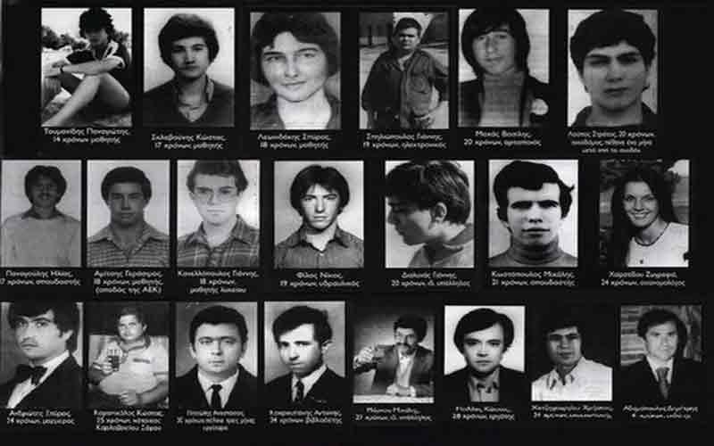 8/2/1981: 40 χρόνια από την τραγωδία της Θύρας 7