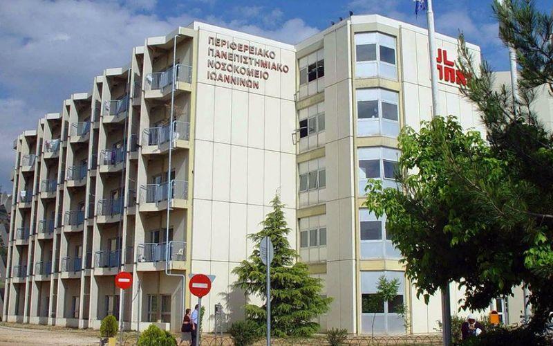 Έρχεται σκληρό lockdown στα Γιάννενα – Πώς οι διακομιδές από την Αλβανία επηρεάζουν την επιδημιολογική εικόνα