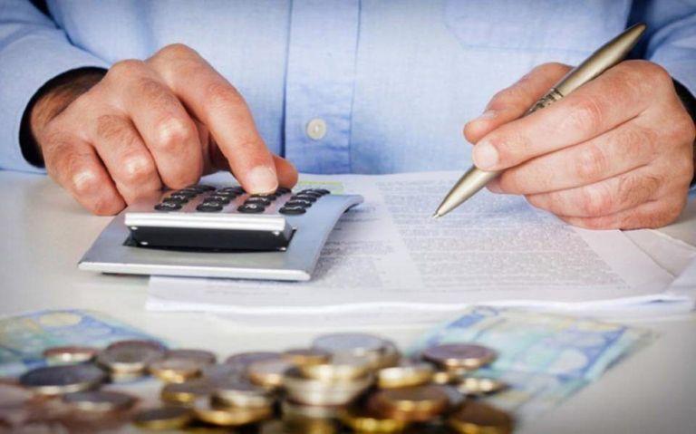 Οφειλές : Πώς μπορείτε να εξοφλήσετε τα χρέη στην εφορία | to10.gr