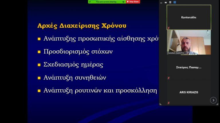 Τα παιδιά των ακαδημιών του Ολυμπιακού είχαν συνάντηση με ψυχολόγο | to10.gr