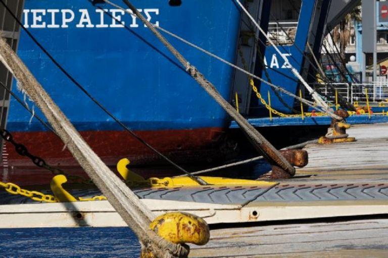 Απεργία : Λήγει τα μεσάνυχτα η απεργία των ναυτεργατών – Αλλαγές στα δρομολόγια | to10.gr