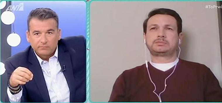 Αυτός είναι ο Βουλευτής σάτυρος της ΝΔ που παρενόχλησε τον Λιάγκα | to10.gr