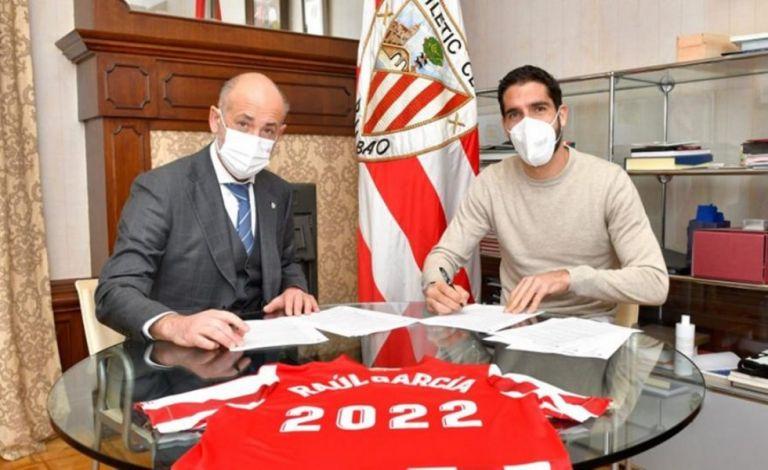 Ανανέωσε τον Γκαρσία μέχρι το 2022 η Αθλέτικ Μπιλμπάο! (pic)   to10.gr