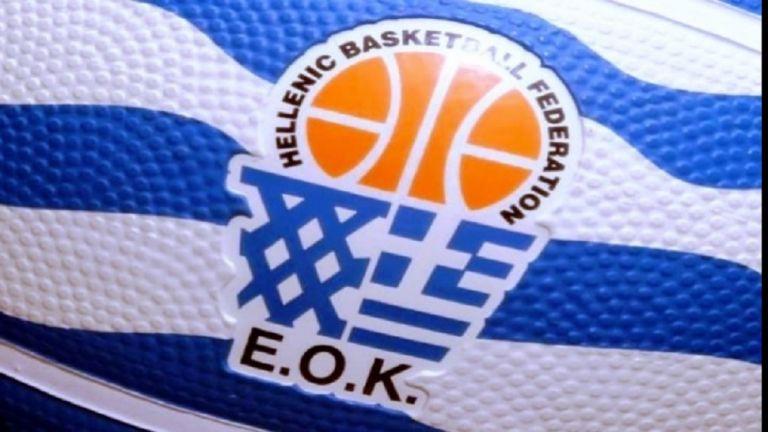 H EOK ανακοίνωσε παράταση των μεταγραφών   to10.gr