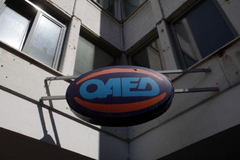 ΟΑΕΔ : Ανανεώνονται αυτόματα όλα τα δελτία ανεργίας της Περιφέρειας Θεσσαλίας μετά τον σεισμό | to10.gr