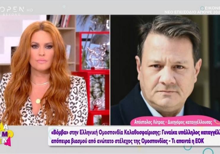 Υπόθεση απόπειρας βιασμού στην ΕΟΚ : Προσπάθεια απόκρυψης καταγγέλλει ο δικηγόρος του θύματος (vid)   to10.gr