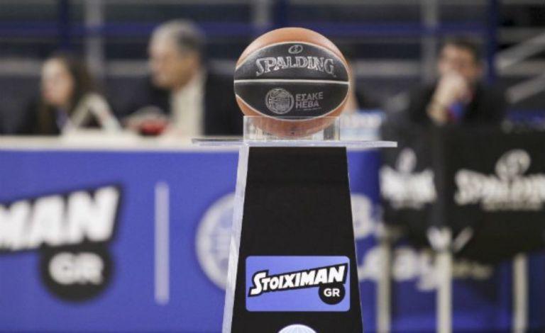 Η νέα Basket League παρουσιάζεται στο… κοινό της | to10.gr
