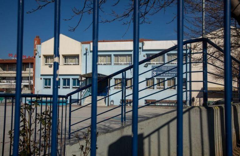 Σχολεία : Γιατί δεν θα ανοίξουν πρώτα τα δημοτικά – Τι άλλαξε; | to10.gr