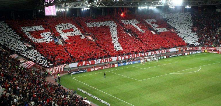 Το μήνυμα της Θύρας 7 για τη φιέστα του 46ου πρωταθλήματος (pic) | to10.gr