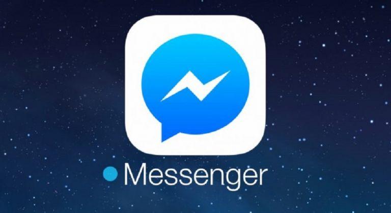 Facebook – Πώς να διαβάζετε τα μηνύματα χωρίς να δει ο αποστολέας το «διαβάστηκε»   to10.gr