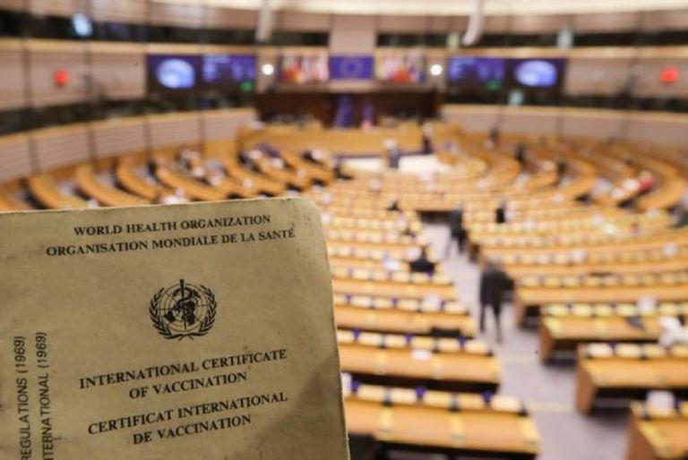 Πράσινο πιστοποιητικό: Η Ελλάδα έτοιμη να προχωρήσει σε δοκιμές | to10.gr