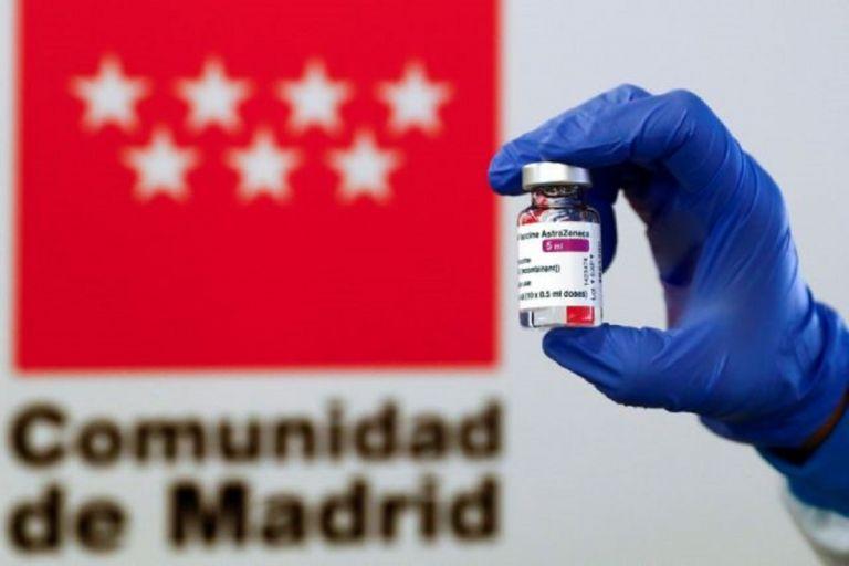 Ελλείψει εμβολίων η Μαδρίτη σκέφτεται να κλείσει τα κέντρα μαζικών εμβολιασμών   to10.gr