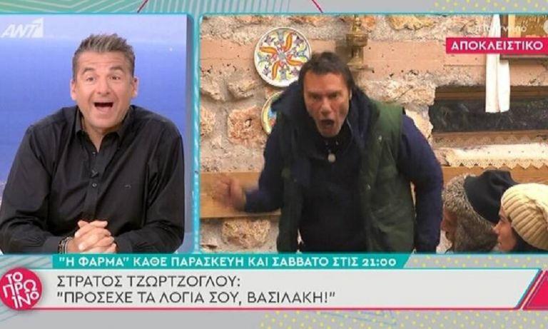 Η Φάρμα spoiler: Στα… χαρακώματα Τζώρτζογλου και Μπίλης – Άγριος τσακωμός!   to10.gr