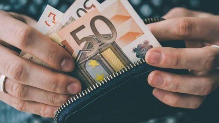 Υπουργείο Εργασίας: Ποιες πληρωμές θα γίνουν από e-ΕΦΚΑ και ΟΑΕΔ έως τις 9 Απριλίου | to10.gr