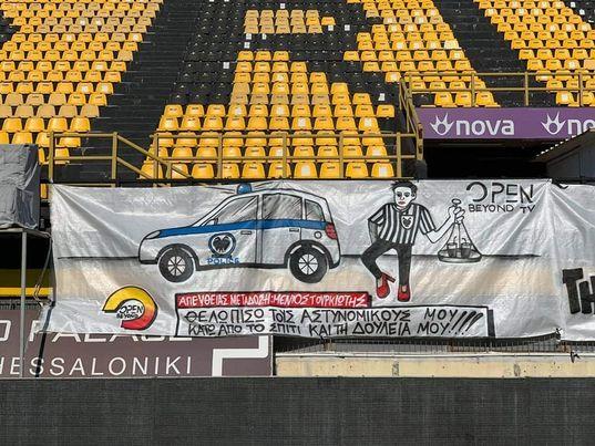 Πανό για Open TV και… Φουρθιώτη στο Βικελίδης (pic & vid) | to10.gr