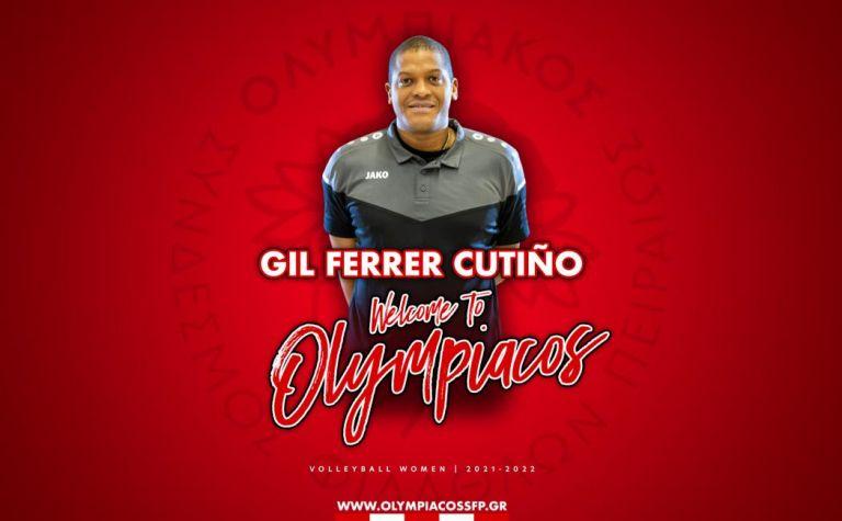 Ολυμπιακός : Συμφωνία με τον Κουβανό προπονητή, Ζιλ Φερέρ Κουτίνο | to10.gr