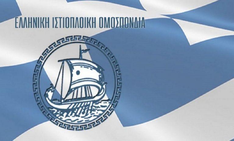 Συνάντηση με το προεδρείο της ΕΟΕ είχε η νέα διοίκηση της ΕΙΟ | to10.gr