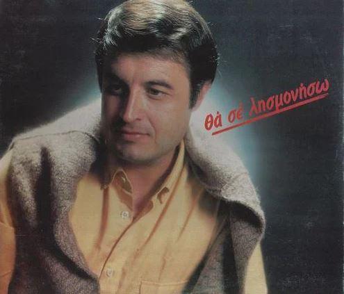 Λευτέρης Μυτιληναίος : Πέθανε από κορωνοϊό ο σπουδαίος τραγουδιστής (vids) | to10.gr
