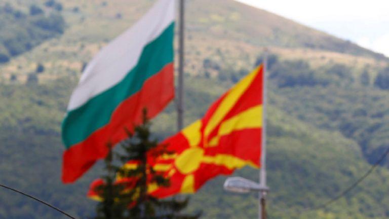 Σοβαρό επεισόδιο Σκοπίων – Σόφιας : «Η Βόρεια Μακεδονία είναι βουλγαρική» – Παρέμβαση ΕΕ | to10.gr