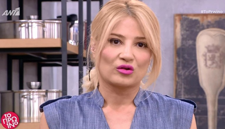 Φαίη Σκορδά: Έκανε το εμβόλιο κατά του κορωνοϊού – Η πρώτη της φωτό | to10.gr