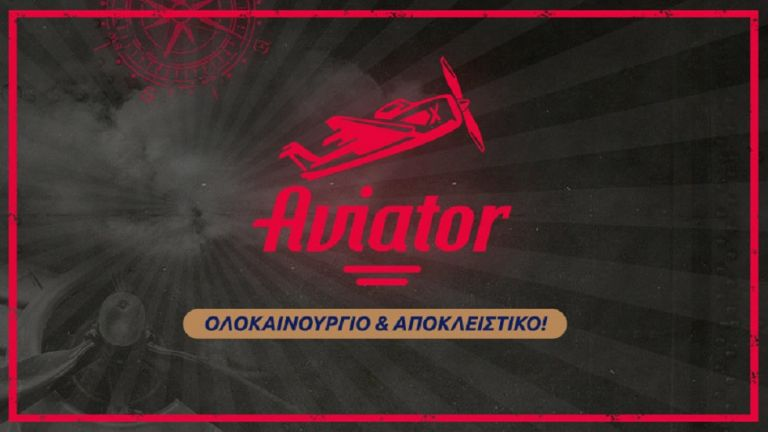 To Aviator πετάει αποκλειστικά στο Casino της Stoiximan | to10.gr