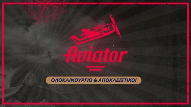 Μέλος της Stoiximan κέρδισε 10.000€ με 5 ευρώ στο Αviator!   to10.gr