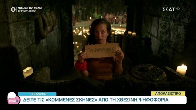 Survivor : Οι κομμένες σκηνές της τελευταίας ψηφοφορίας στο συμβούλιο (vid) | to10.gr