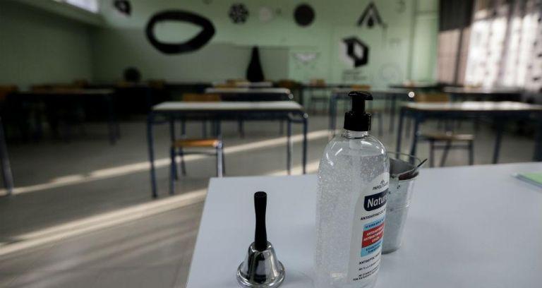 Σχολεία : Το παρασκήνιο της απόφασης για άνοιγμα – Οι τρεις λόγοι που Τσιόδρας και άλλοι οκτώ είπαν «όχι»   to10.gr