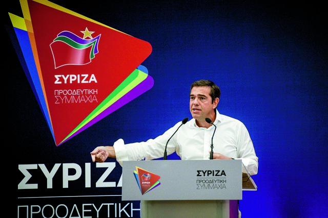 Κήρυξη «πολέμου» από Τσίπρα με αποχή από ψηφοφορίες στη Βουλή και δικαστικές προσφυγές | to10.gr