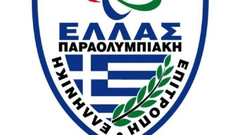 Συνάντηση εργασίας με την πρέσβειρα της Αλβανίας στην Ελλάδα | to10.gr