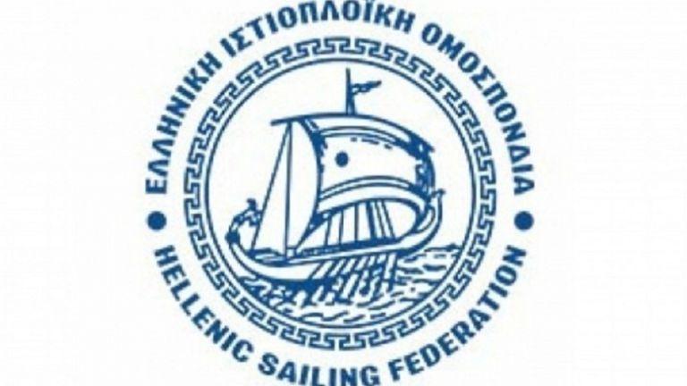 Επανεκκίνηση της ιστιοπλοΐας ζητά η ΕΙΟ με επιστολή της στον ΓΓΑ Γ. Μαυρωτά | to10.gr