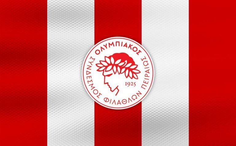 Ολυμπιακός : «Δεν θα γίνουμε μέρος ενός αλλοιωμένου πρωταθλήματος»   to10.gr