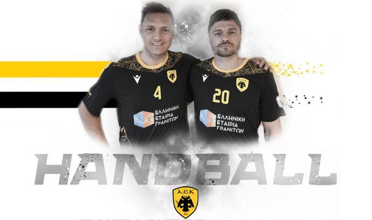 Παίκτες της ΑΕΚ και επίσημα οι Χίκερουντ και Πέντερσεν | to10.gr