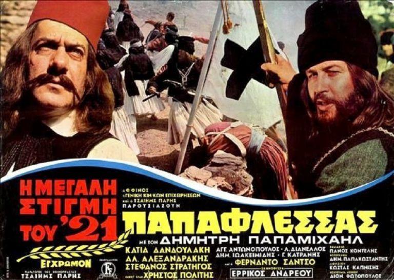 Παπαφλέσσας: Η οργισμένη αντίδραση του Παπαμιχαήλ όταν γιουχάισαν την ταινία   to10.gr