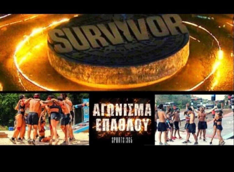 Survivor Spoiler – Αυτοί κερδίζουν σήμερα το έπαθλο φαγητού   to10.gr