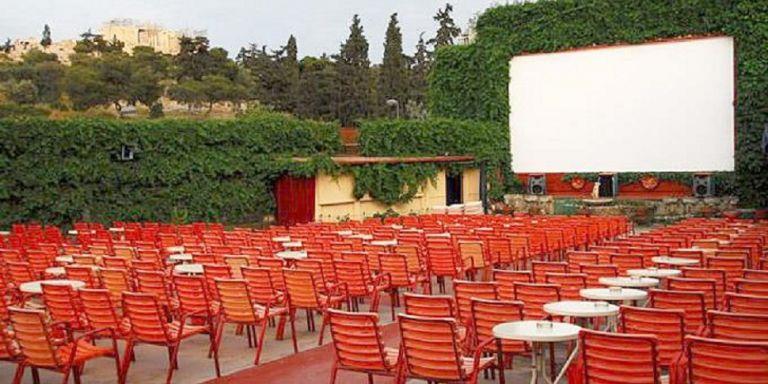 Lockdown: Ο αριθμός των ατόμων που θα επιτρέπονται σε θερινά σινεμά, θέατρα, μουσεία (vid)   to10.gr