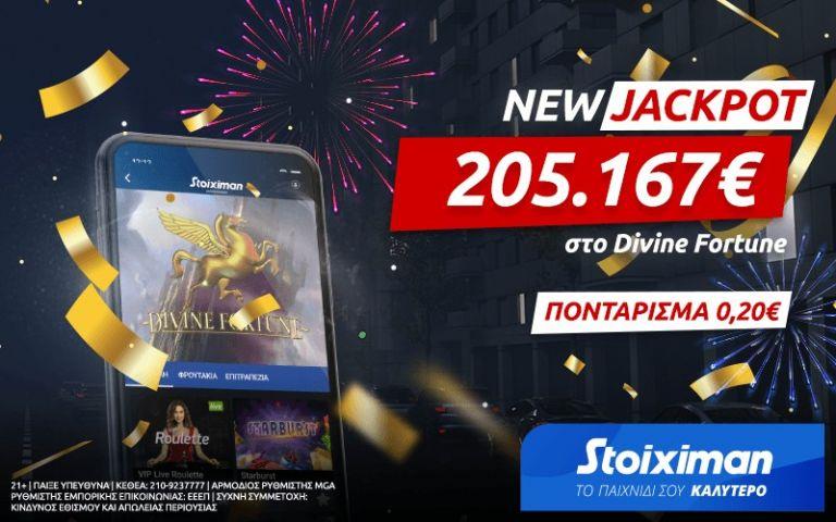 Νέο Jackpot στη Stoiximan: Κέρδισε 205.167€ με 0,20€!   to10.gr