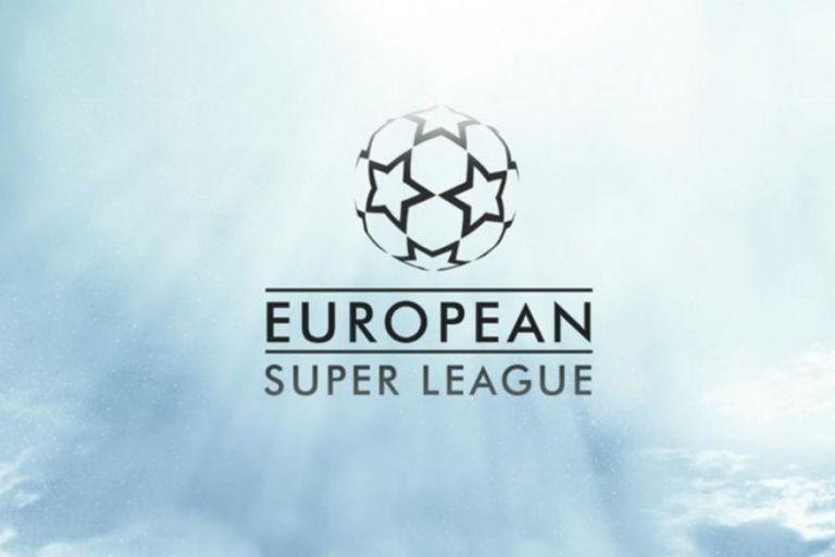 Η European Super League δικαιώθηκε από το δικαστήριο | to10.gr