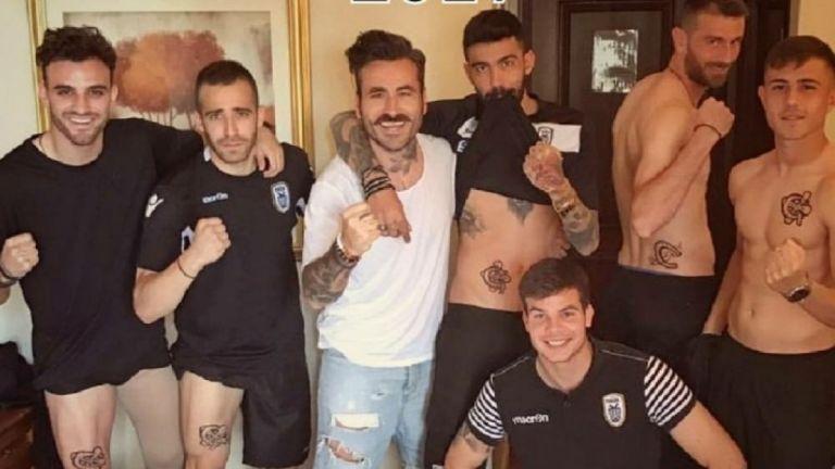 «Το Γούρι»: Η ιστορία πίσω από κάθε Κύπελλο του ΠΑΟΚ κρύβει ένα τατουάζ του Μαυρίδη | to10.gr
