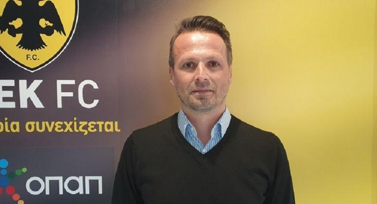 Νέος Εκτελεστικός Διευθυντής της ΑΕΚ ο Γιάννης Παπαδημητρίου   to10.gr