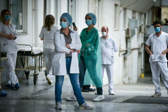 Αίρεται από αύριο η αναστολή αδειών για τους υγειονομικούς   to10.gr